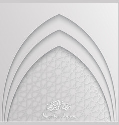 ramadan backgrounds with arabic pattern vector image vector image