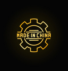made in china golden icon vector image