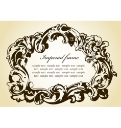 original imperial frame imperial brown vector image vector image