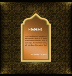 Arabic window with text inside vector