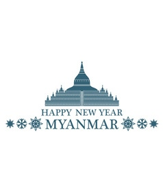 Greeting Card Myanmar vector