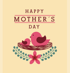 happy mother day design vector image
