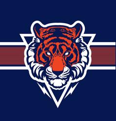 Tiger head mascot vector