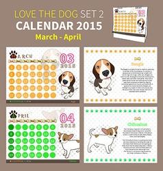LOVE THE DOG CALENDAR 2015 SET 2 vector image