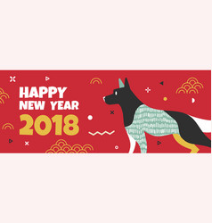 banner with the dog and the text the new year vector image