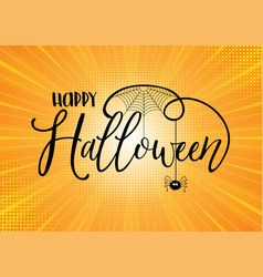 halloween text on starburst background vector image