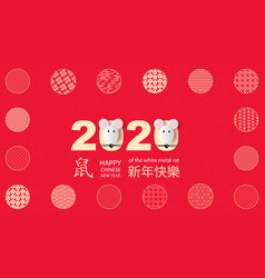 happy new year 2020 a horizontal banner vector image