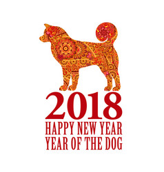 dog symbol of the 2018 chinese new year design vector image