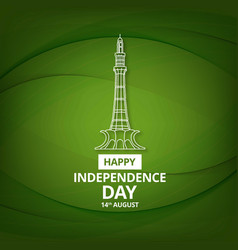 Pakistan independence day green background with vector