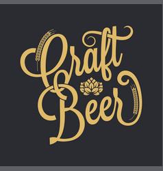 beer vintage lettering background vector image vector image