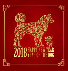 2018 chinese new year year dog vector image
