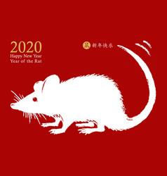 chinese new year 2020 rat vector image