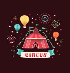flat cartoon circus tent vector image