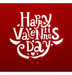 Funky Valentines Day Card vector