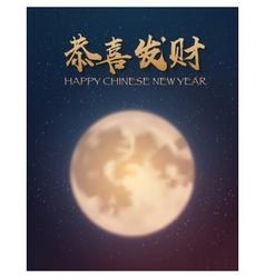 Happy Spring Festival Poster vector