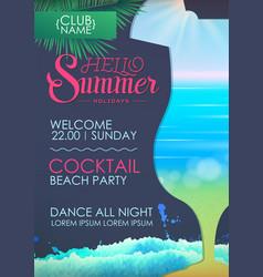 Hello summer holidays disco summer party poster vector