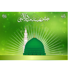 Makkah madina vector