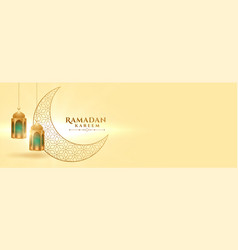 Ramadan kareem moon and islamic lantern banner vector