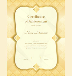 Certificate of appreciation template in with vector