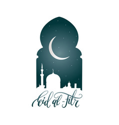 Eid al-fitr calligraphy translation in english vector