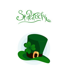 happy st patrick s day lettering with clover vector image