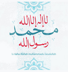 Allah Names Vector Images (over 380)