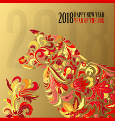 Dog symbol of 2018 on the chinese calendar happy vector