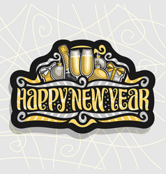 Logo for happy new year vector