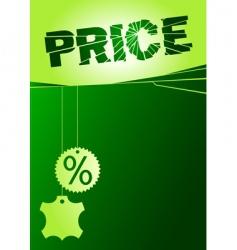 Price broken vector