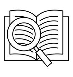 text book school with magnifying glass vector image