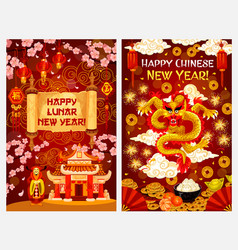 chinese new year traditonal greetings vector image
