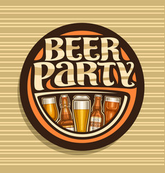 logo for beer party vector image