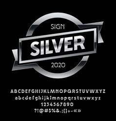 Shiny glossy silver emblem with ribbon vector