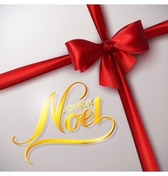 Merry Christmas Joyeux Noel vector image vector image