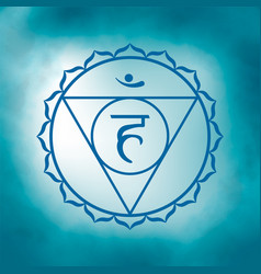 Fifth throat chakra - vishuddha vector