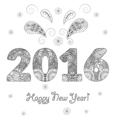 Happy New Year 2016 congratulatory background with vector image
