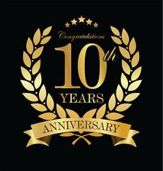 Anniversary golden laurel wreath 10 years 3 vector
