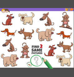 Find two same dog characters game for children vector