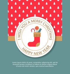 christmas new year greeting card invitation vector image