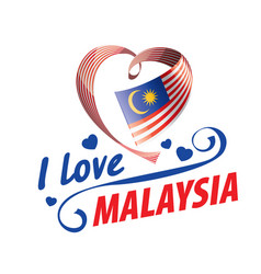 National flag malaysia vector