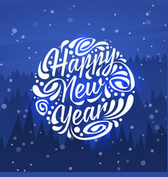 happy new year holidays greeting card vector image