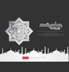 Abstract mandala ornament pattern element design vector