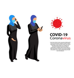 muslim women wearing face mask protective for vector image