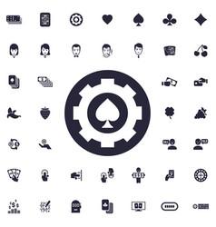 Spades icon vector