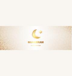 Islamic new year muharram greeting card muslim vector