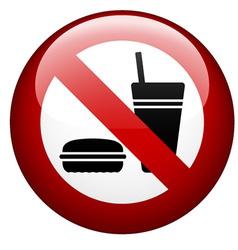 no food mark vector image