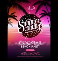 Summer disco poster cocktail beach party vector