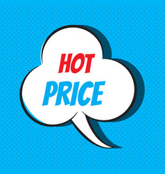Comic speech bubble with phrase hot price vector