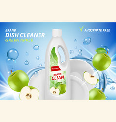 dishware cleaner cleaning and washing ceramic vector image