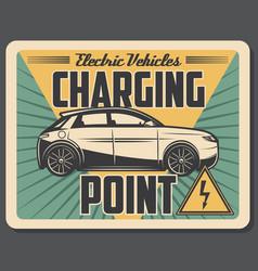 elector car accumulator charging service vector image